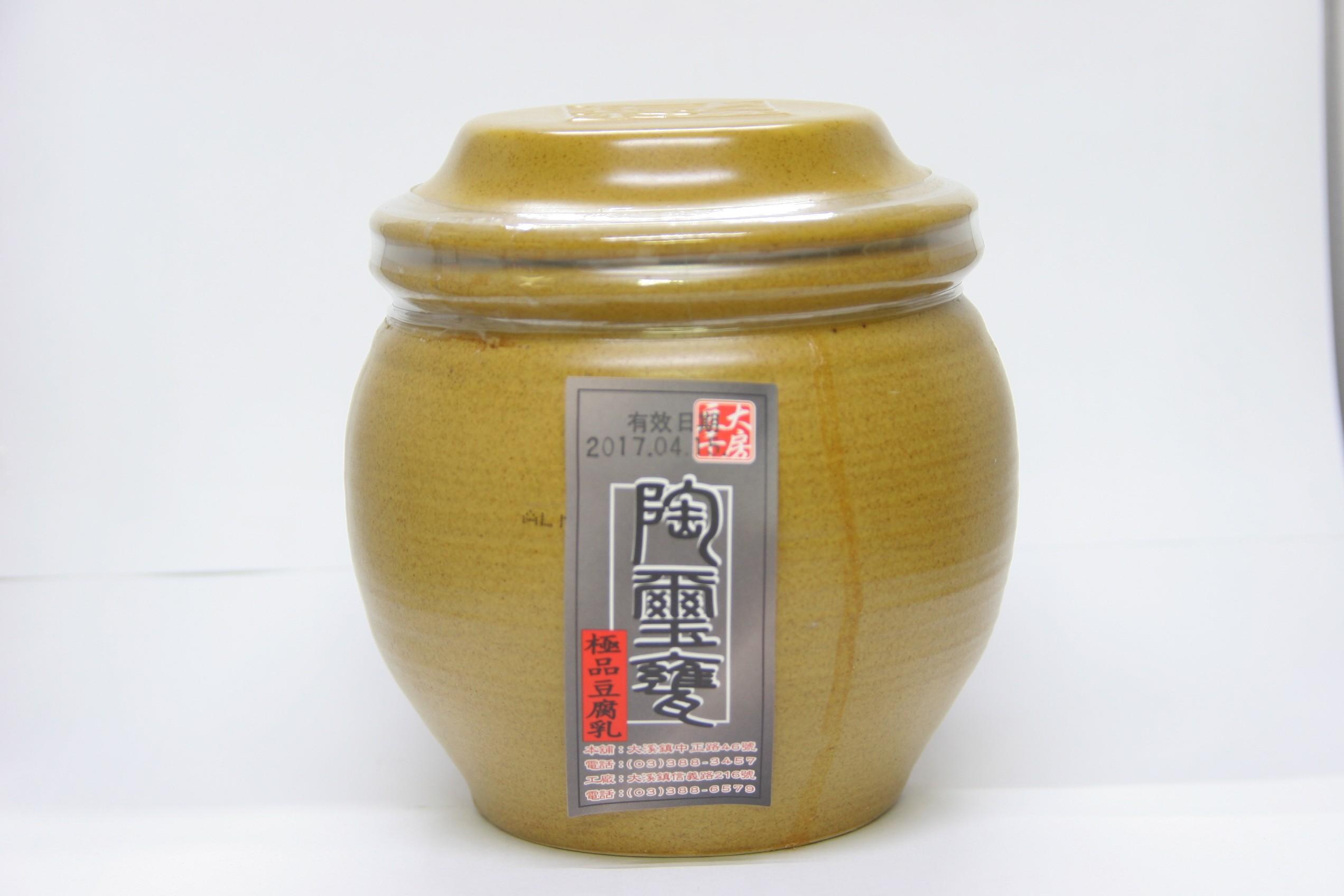 陶璽坊豆腐乳