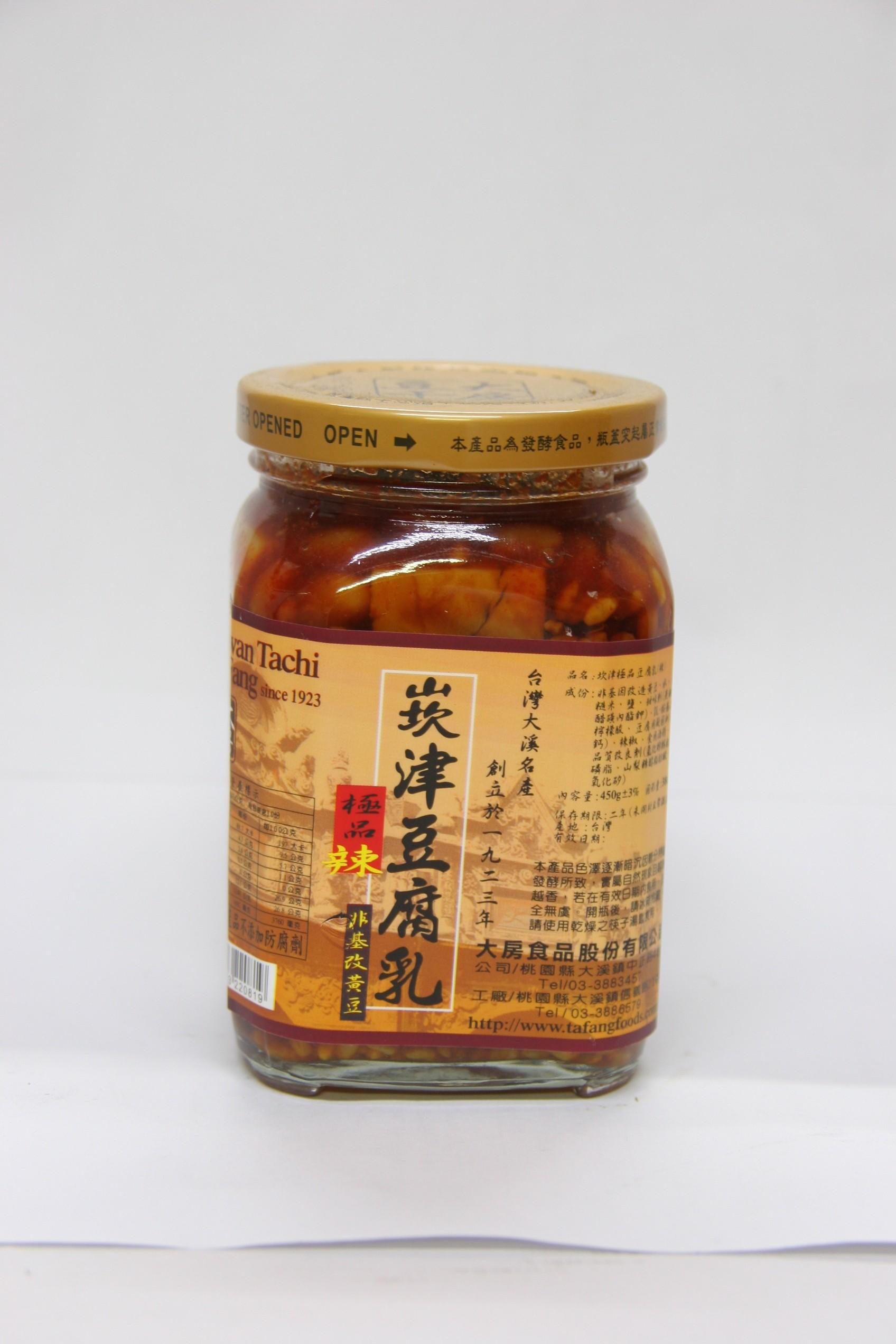 崁津豆腐乳