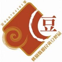 崁津豆腐乳(紅麴)